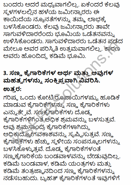 1st PUC Economics Question Bank Chapter 2 Indian Economy 1950-1990 in Kannada 11