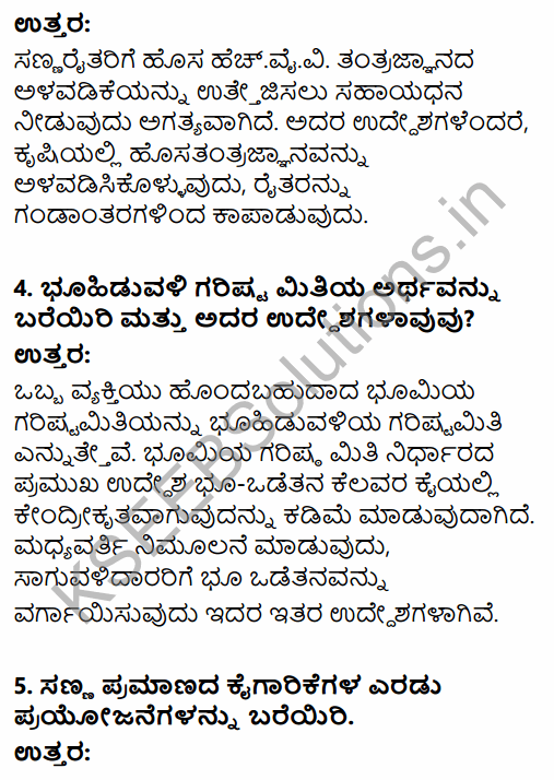 1st PUC Economics Question Bank Chapter 2 Indian Economy 1950-1990 in Kannada 6