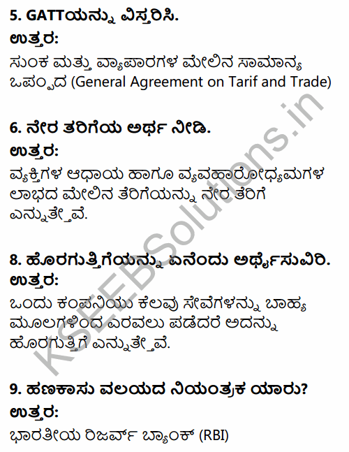 1st PUC Economics Question Bank Chapter 3 Liberalisation, Privatisation and Globalisation – An Appraisal in Kannada 3