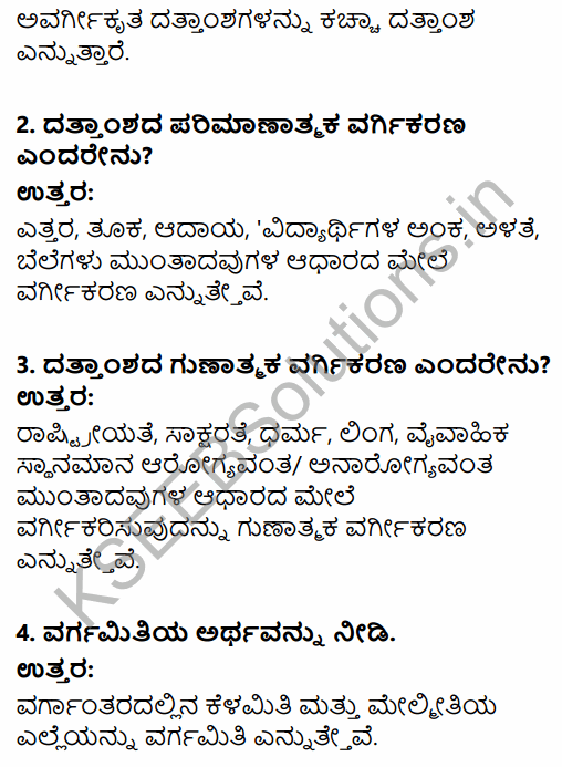 1st PUC Economics Question Bank Chapter 3 Organisation of Data in Kannada 15