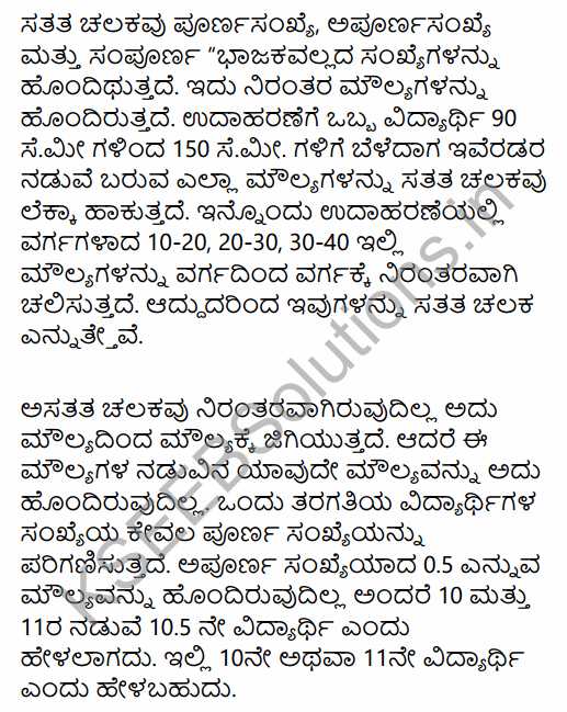 1st PUC Economics Question Bank Chapter 3 Organisation of Data in Kannada 21
