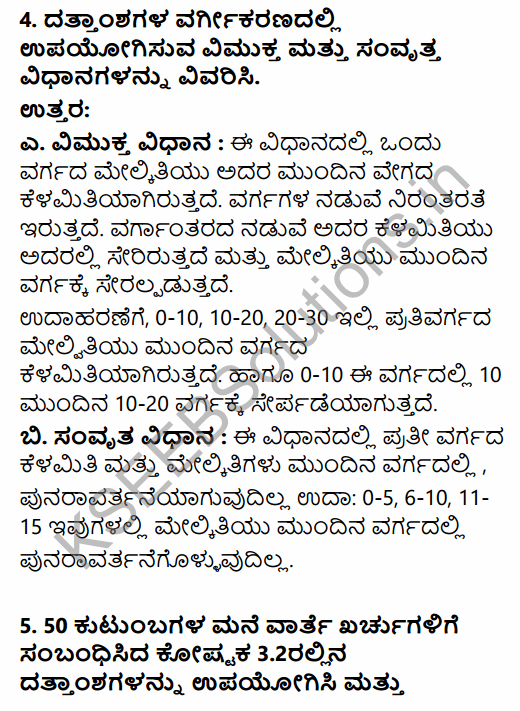 1st PUC Economics Question Bank Chapter 3 Organisation of Data in Kannada 5