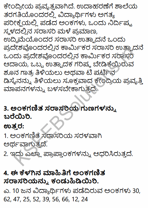1st PUC Economics Question Bank Chapter 5 Measures of Central Tendency in Kannada 30