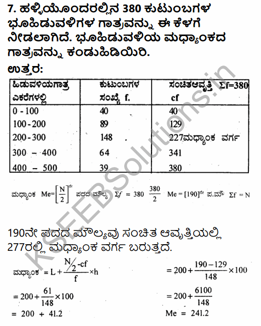 1st PUC Economics Question Bank Chapter 5 Measures of Central Tendency in Kannada 8