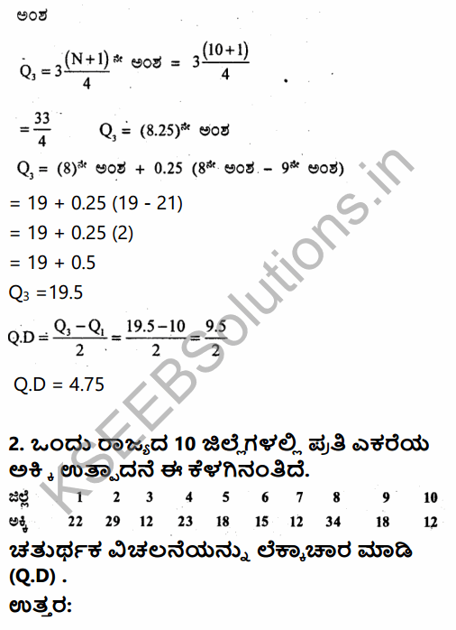 1st PUC Economics Question Bank Chapter 6 Measures of Dispersion in Kannada 28