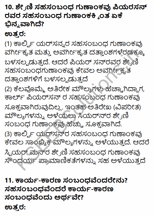 1st PUC Economics Question Bank Chapter 7 Correlation in Kannada 19