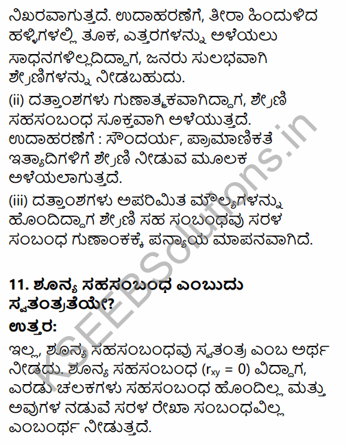 1st PUC Economics Question Bank Chapter 7 Correlation in Kannada 6