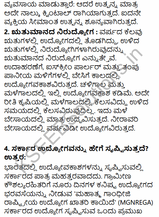 1st PUC Economics Question Bank Chapter 7 Employment-Growth, Informalisation and Other Issues in Kannada 21