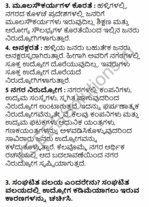 1st PUC Economics Question Bank Chapter 7 Employment-Growth, Informalisation and Other Issues in Kannada 29