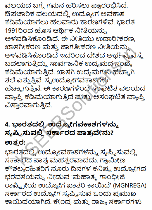 1st PUC Economics Question Bank Chapter 7 Employment-Growth, Informalisation and Other Issues in Kannada 31
