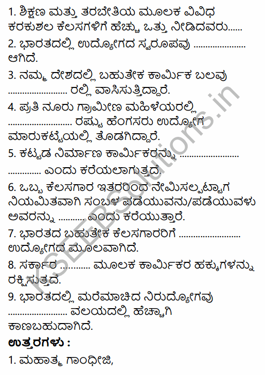1st PUC Economics Question Bank Chapter 7 Employment-Growth, Informalisation and Other Issues in Kannada 5