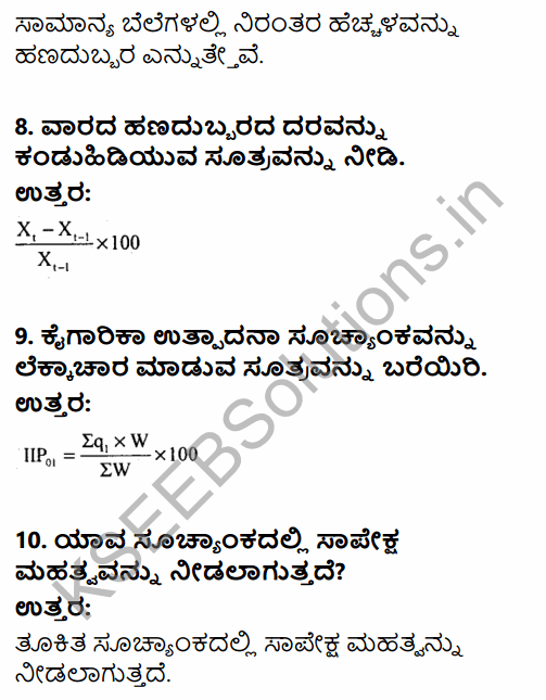 1st PUC Economics Question Bank Chapter 8 Index Numbers in Kannada 23