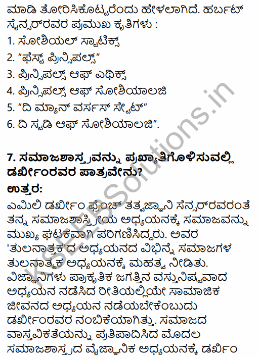 1st PUC Sociology Question Bank Chapter 1 Nature of Sociology in Kannada 37
