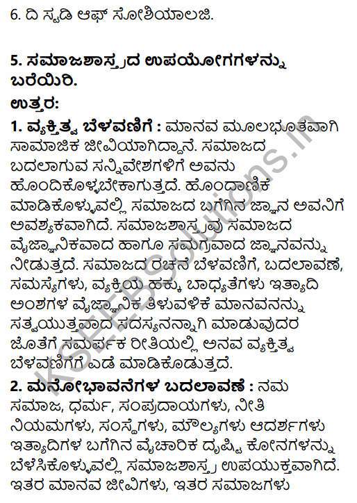 1st PUC Sociology Question Bank Chapter 1 Nature of Sociology in Kannada 69