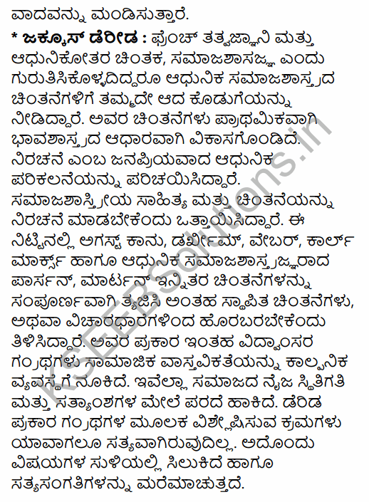 1st PUC Sociology Question Bank Chapter 1 Nature of Sociology in Kannada 78