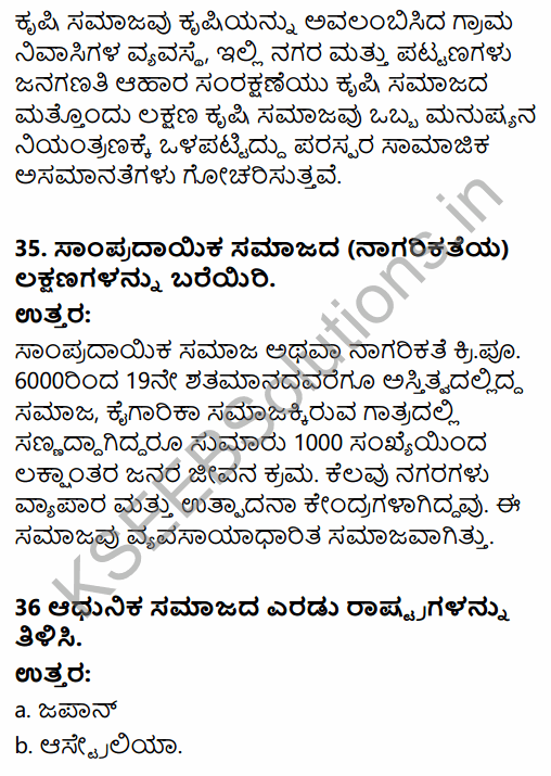 1st PUC Sociology Question Bank Chapter 2 Basic Concepts in Kannada 24