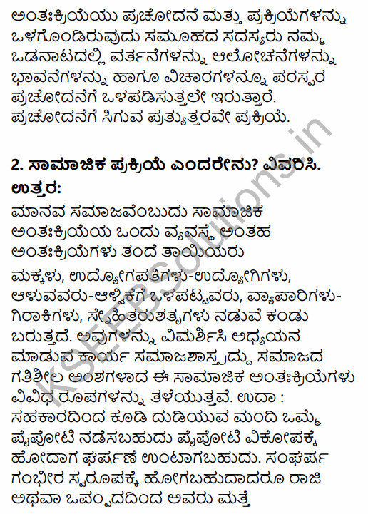 1st PUC Sociology Question Bank Chapter 3 Social Process in Kannada 34