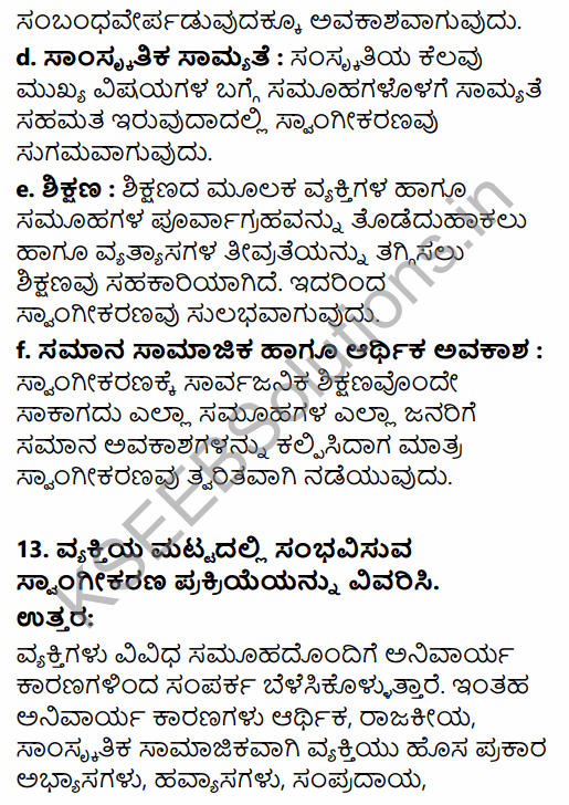 1st PUC Sociology Question Bank Chapter 3 Social Process in Kannada 57