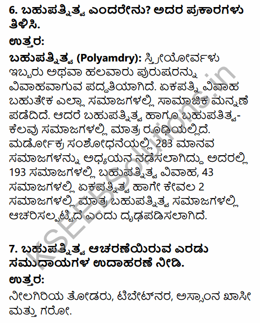 1st PUC Sociology Question Bank Chapter 5 Social Institutions in Kannada 10