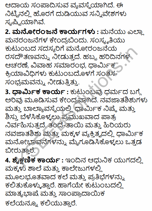 1st PUC Sociology Question Bank Chapter 5 Social Institutions in Kannada 18