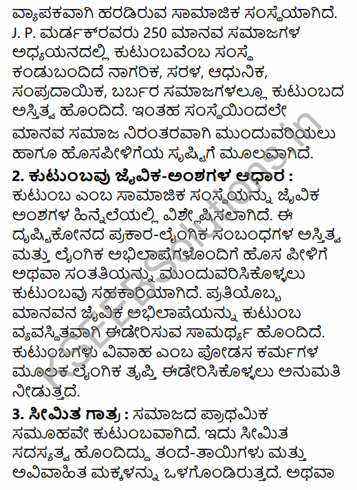 1st PUC Sociology Question Bank Chapter 5 Social Institutions in Kannada 27