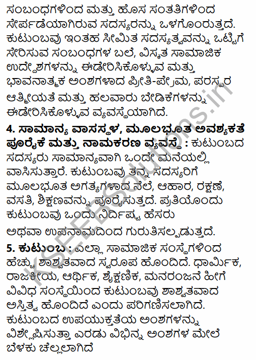 1st PUC Sociology Question Bank Chapter 5 Social Institutions in Kannada 50