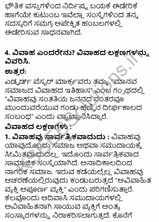 1st PUC Sociology Question Bank Chapter 5 Social Institutions in Kannada 55