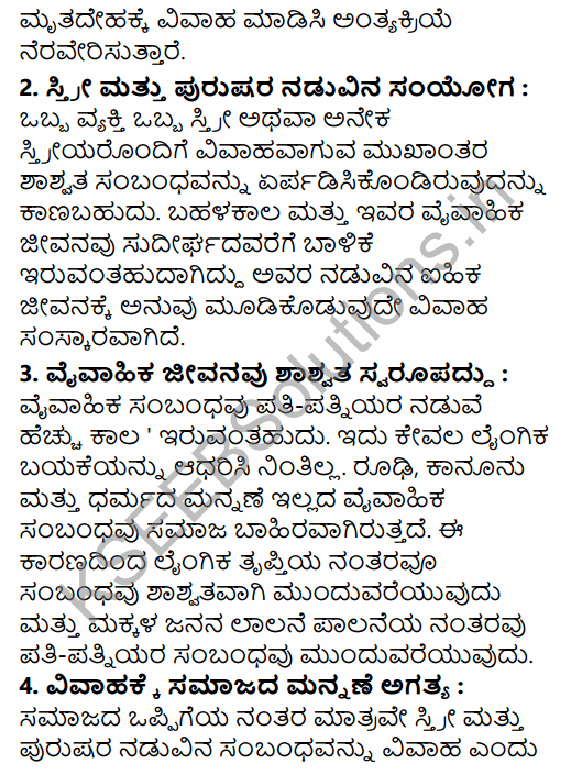1st PUC Sociology Question Bank Chapter 5 Social Institutions in Kannada 56