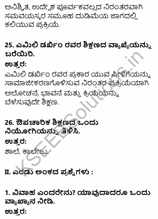 1st PUC Sociology Question Bank Chapter 5 Social Institutions in Kannada 8