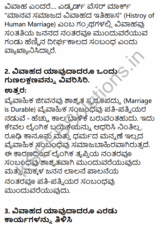 1st PUC Sociology Question Bank Chapter 5 Social Institutions in Kannada 9