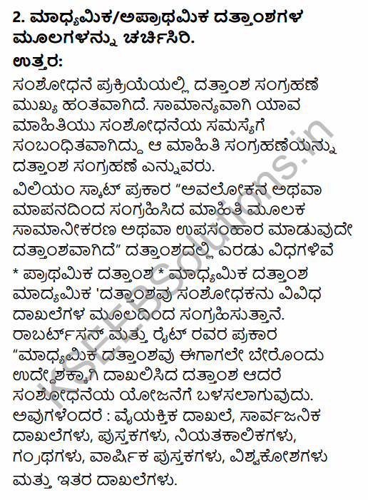 1st PUC Sociology Question Bank Chapter 7 Social Research in Kannada 8