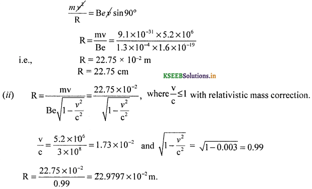 2nd PUC Physics Question Bank Chapter 11 Dual Nature of Radiation and Matter 37