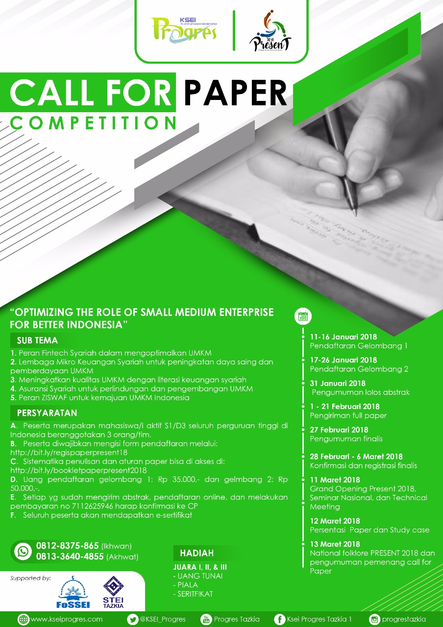 Present 2018 Call for Paper