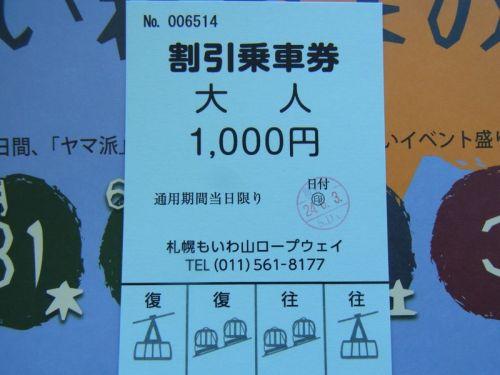 2012060604