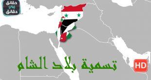 من اول من هاجر الى الحبشه اشرااف الصحابه اول المهاجررين