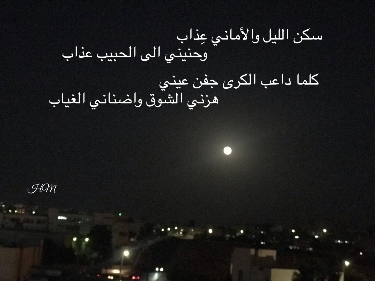 كلام جميل كلام عن القمر تويتر