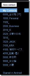 20110815-cap