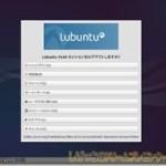 Lubuntu 14.04 on ThinkPad X40でハイバネーションを設定してみる。