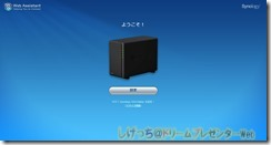 FireShot Capture 006 - Synology Web Assistant - http___192.168.0.165_5000_web_index.html