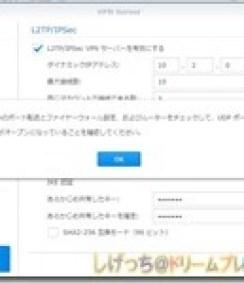 FireShot Capture 022 - SIS-NAS02-SynologyDiskStation - http___192.168.0.11_5000_
