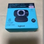 Logicool HD Web Cam C615nを導入したよ(・∀・)
