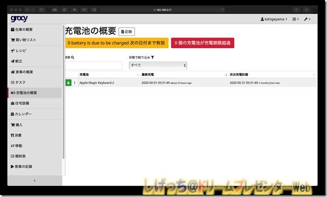スクリーンショット 2020-04-02 04.52.39