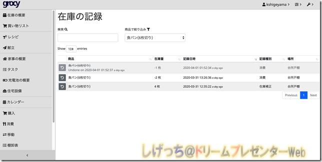 スクリーンショット 2020-04-02 04.35.42