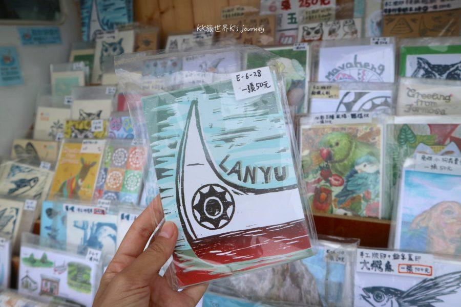 蘭嶼旅行 海時光‧紙巴士明信片行動車,乘載當地人的熱情可愛