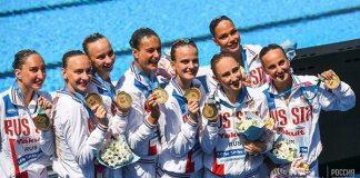 Россия 25 наград на чемпионате мира