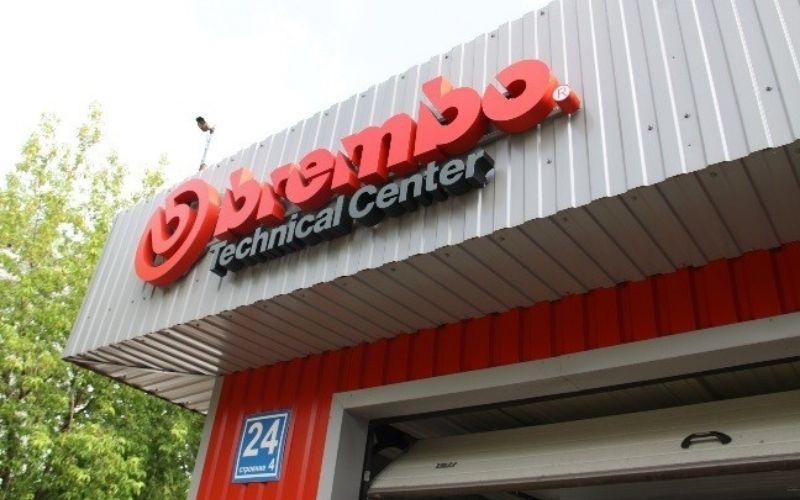 Диагностика, Консультация и Подбор тормозной системы в Brembo Technical Center в Москве