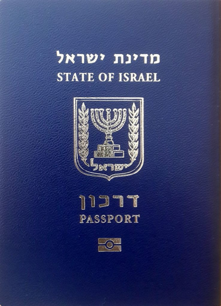 Biometric_passport_of_Israel