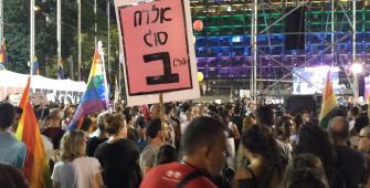 Протестная акция ЛГБТ-сообщества в Израиле 22 июля 2018 г. Photo: Talmoryair