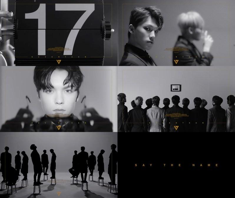 Seventeen2