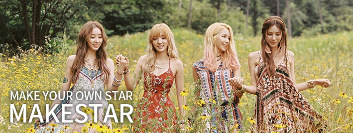 makestar-stellar-3rdalbum